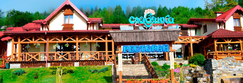 отдых в Карпатах, Славское